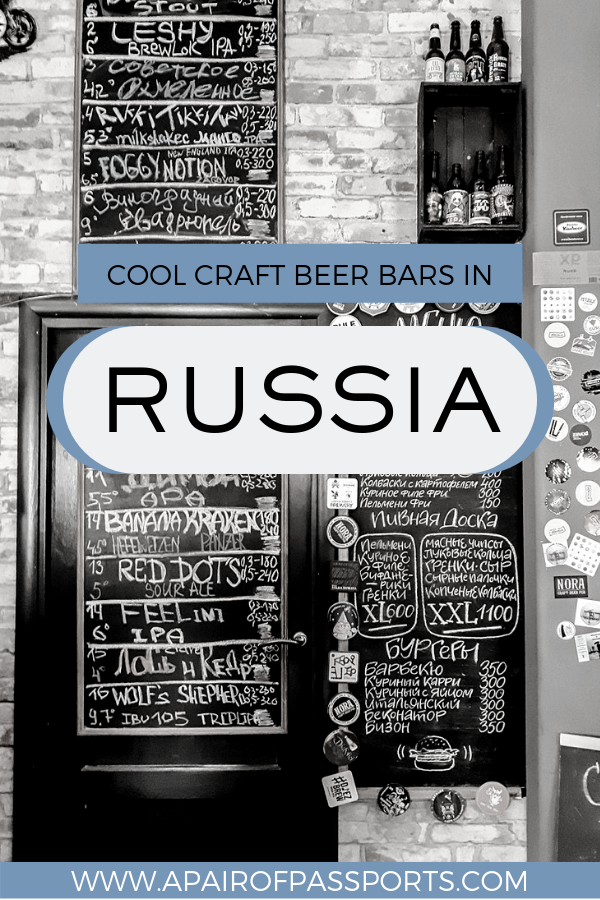 Craft beer bars to visit in Russia | Russian craft beer